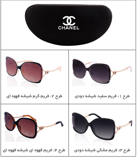 عینک شنل دودی زنانه