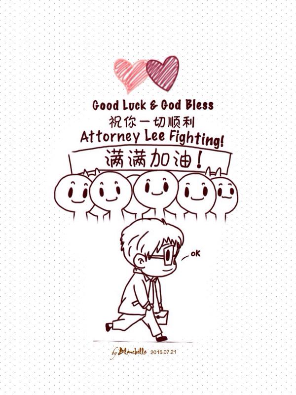 Good luck & God bless HJ and Attorney Lee @blancbelle