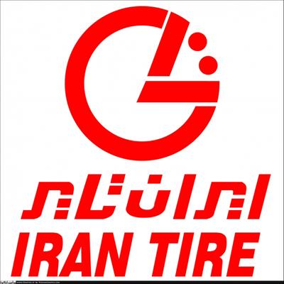 خلاصه مجمع پتایر