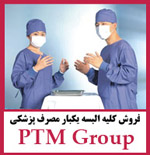 PTMGroup