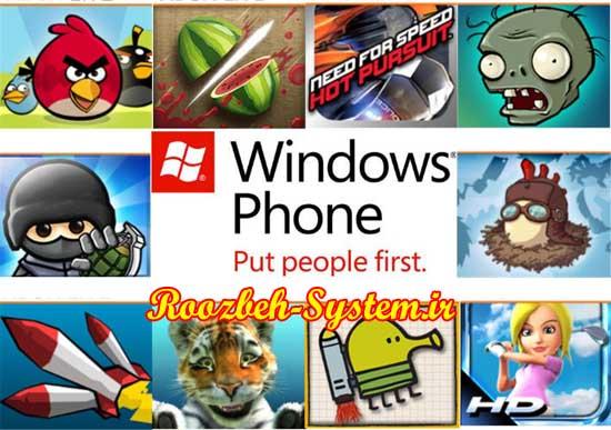 با 10 بازی برتر و رایگان ویندوز فون آشنا شوید! (همراه لینک دانلود)