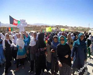 صدها نفر از مردم دایکندی در کابل دست به تظاهرات زدند و گفتند ما ما والی تحمیلی نمی خواهیم