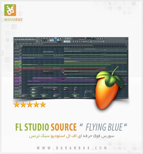 دانلود سورس اف ال استودیو سبک ترنس Flying Blue FL Studio FLP