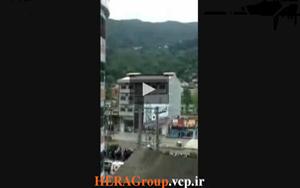 فیلم از ریزش ساختمان ۴ طبقه در سیل مازندران!!!