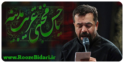 دانلود مداحی ای سلام حسین حسن ای تمام حسین حسن - حاج محمود کریمی