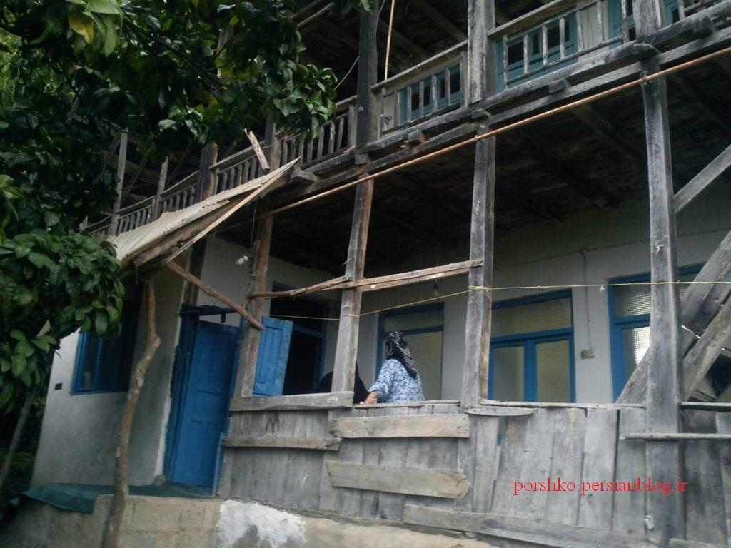 پرشکوه- خانه روستایی