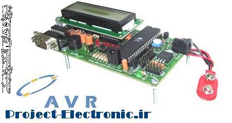 طراحی و ساخت پروژه های الکترونیکی