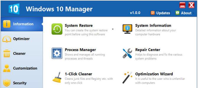 Actual Window Manager 8 6 1 Finalنرم افزار مدیریت پنجره های ویندوز - 94