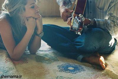 عشقولانه دو نفره و گیتار