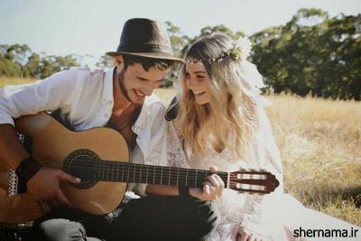 دختر عاشق و پسر گیتاریست