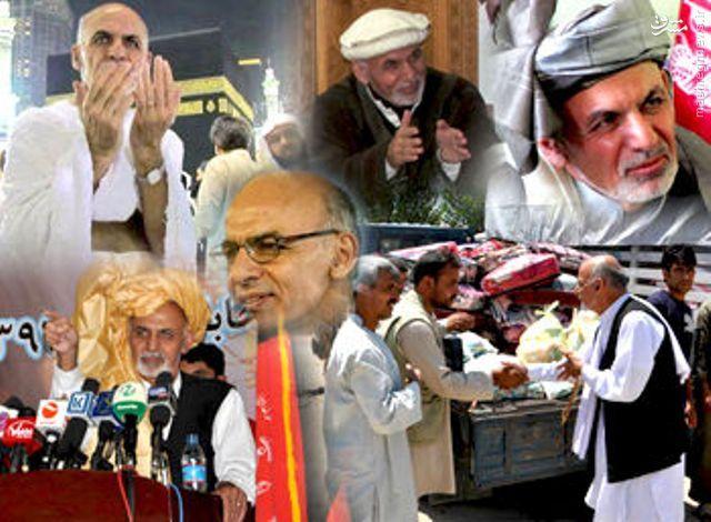 تئوریپرداز ارشد افغانستان