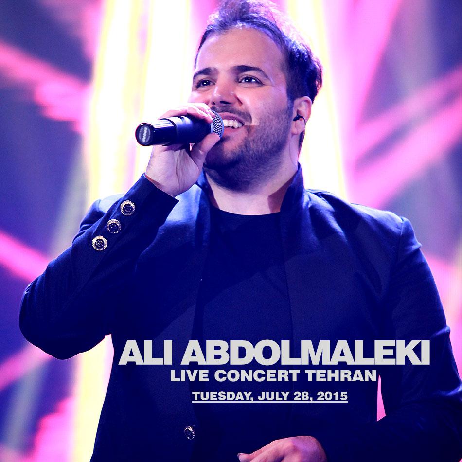 http://s6.picofile.com/file/8203066926/Ali_Abdolmaleki.jpg