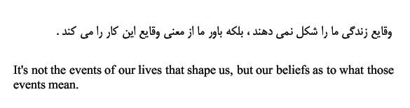 جمله هفته