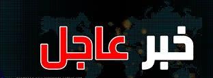 در پی حملات طالبان بالای پوسته های امنیتی در ولسوالی کجران ولایت دایکندی پنج نفرکشته و زخمی شد