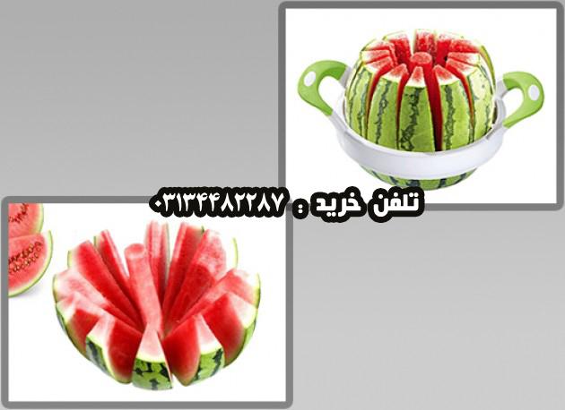 فروش هندوانه قاچ كن اصلي