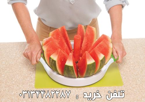 هندوانه قاچ كن