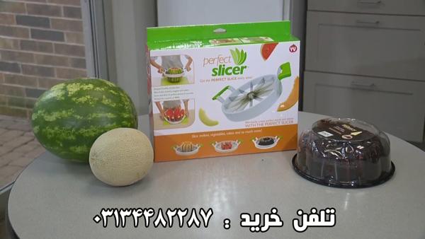 هندوانه قاچ كن اورجينال
