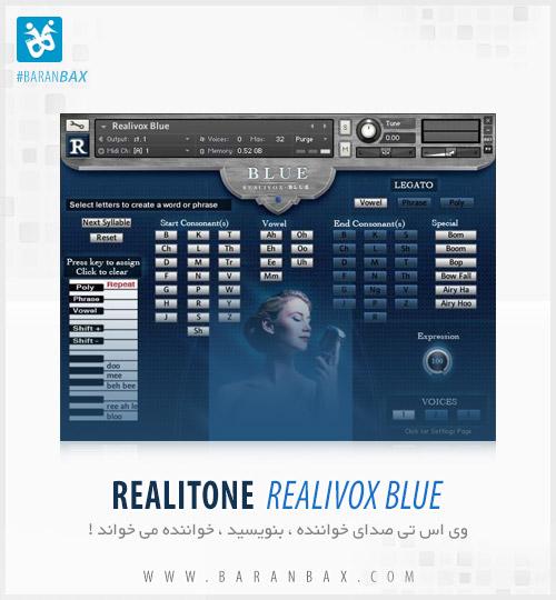 دانلود وی اس تی صدای زن RealiTone RealiVox Blue