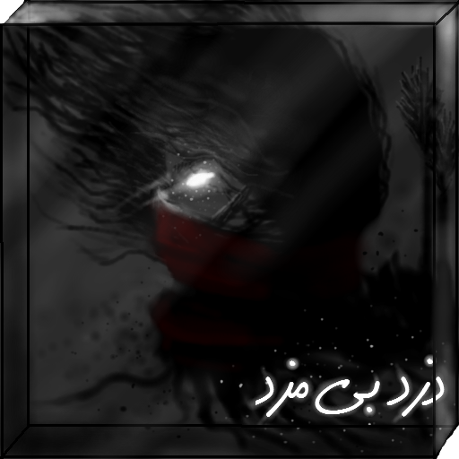 [تصویر:  Unpaid_Thief_cover.png]