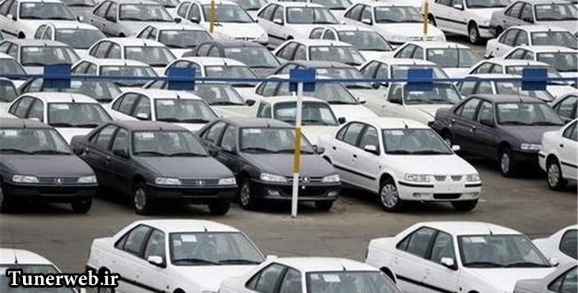 راهنمای خرید خودرو بین 20 الی 30 میلیون