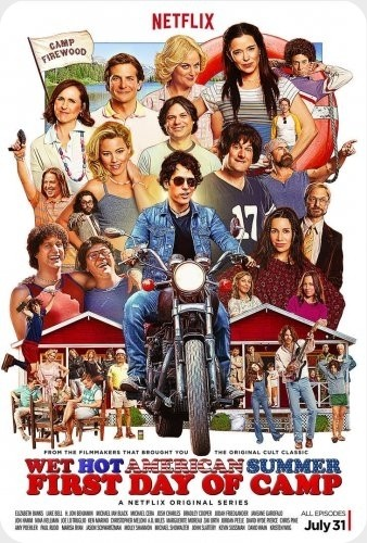 سریال Wet Hot American Summer فصل 1