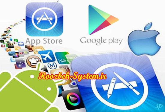 فهرست بهترین اپلیکیشن های iOS و نرم افزارهاي اندرويد تیر ماه