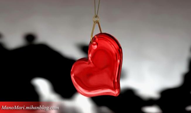 حکم همان دل است