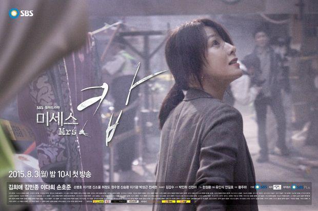 دانلود سریال کره ای خانم پلیس