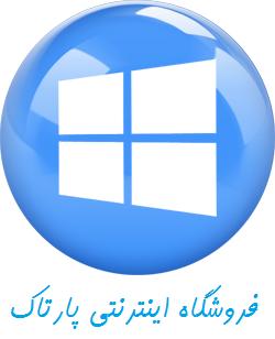 خرید ویندوز 10 اورجینال