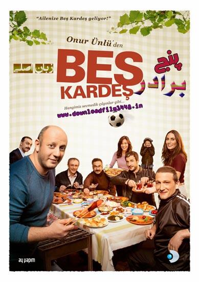کانال+تلگرام+موسیقی+استانبولی