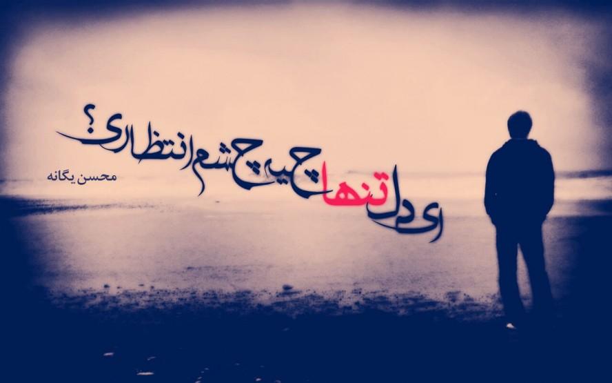 دل نوشته های باحال و دست اول عاشقانه