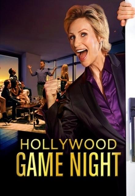 مسابقه Hollywood Game Night