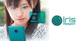 اولین گوشی هوشمند مجهز به حسگر عنبیه چشم , موبایل
