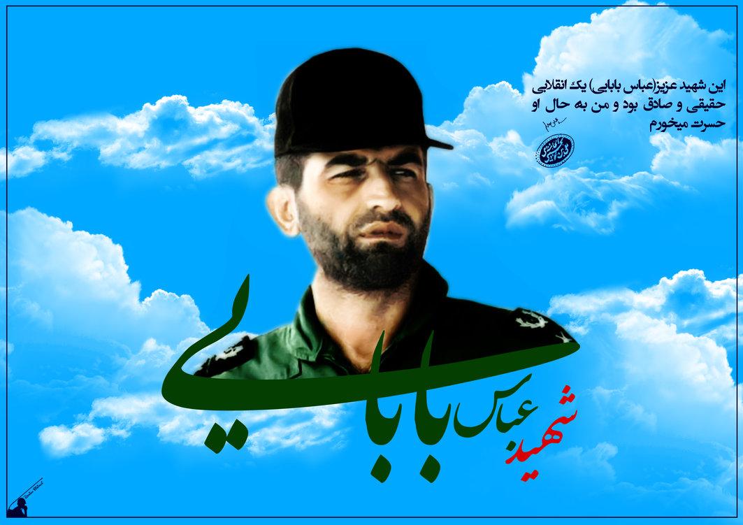 Image result for شهید احمد نیری