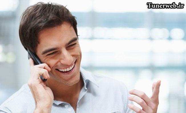 آموزش ترفند عدم نمایش شماره شما در گوشی مقصد