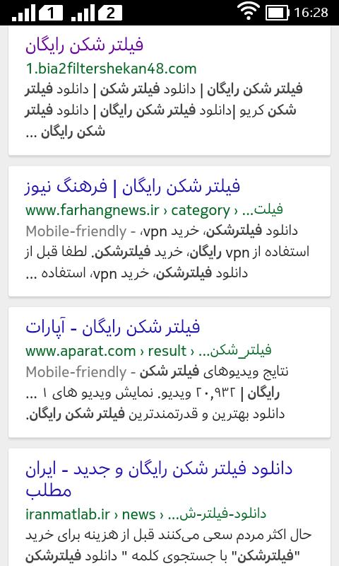 Screenshot_2015_08_06_16_28_44.png