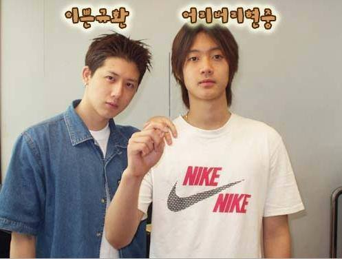 Cute Pictures of Young KHJ