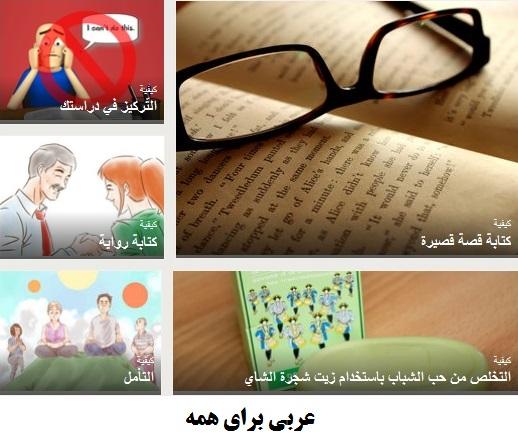 متون عربی نصوص عربیه النصوص العربية