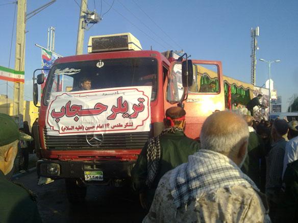 125 - کاروان آلاله های گمنام غواص به شهرستان فلاورجان رسید/گزارش تصویری از شهر قهدریجان