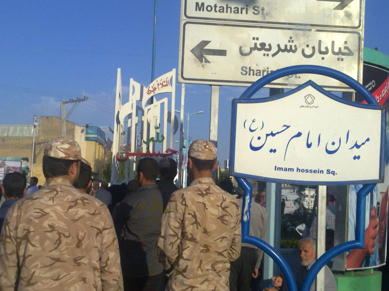 کاروان آلاله های گمنام غواص به شهرستان فلاورجان رسید/گزارش تصویری از شهر قهدریجان