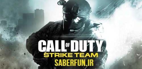 دانلود بازی Call of Duty: Strike Team برای اندروید + دیتا