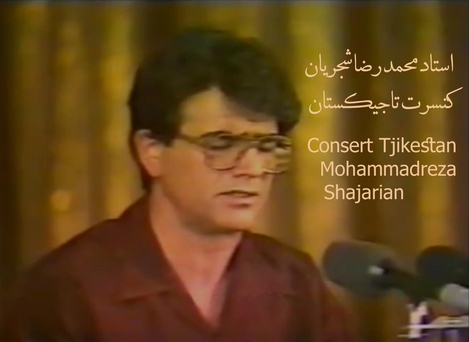 استاد محمد رضا شجریان کنسرت تاجیکستان
