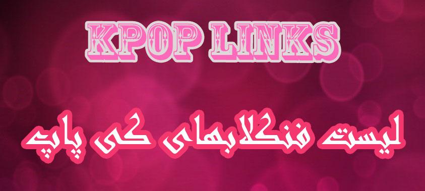 http://s6.picofile.com/file/8205220734/254.jpg