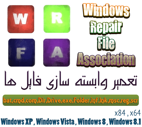 Repair File Association 1.8