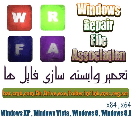 repair file ociation 1.8