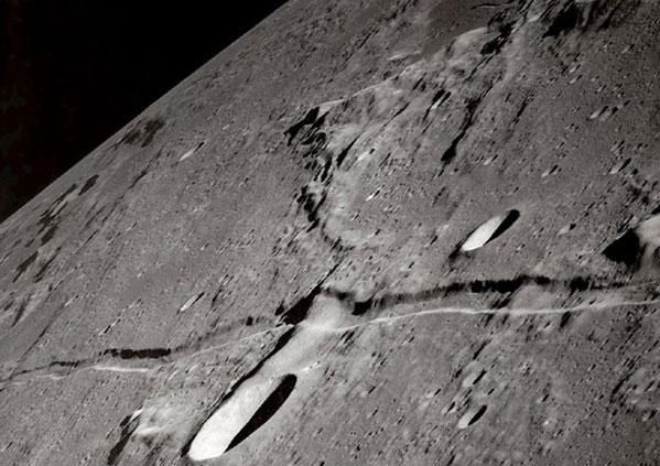 شق القمر