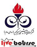 گزارش تولید و فروش پتروشیمی امیرکبیر
