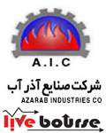 خلاصه گزارش جلسه وزارت صنعت و معدن در خصوص فاذر