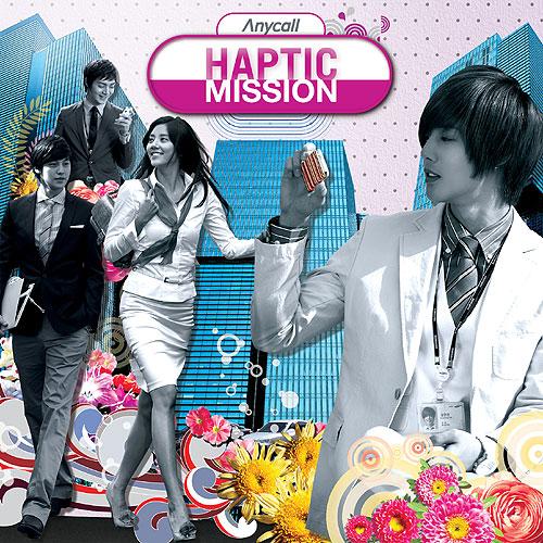 [OST] Kim Hyun Joong - Anycall Haptic Mission [2009.04.30]