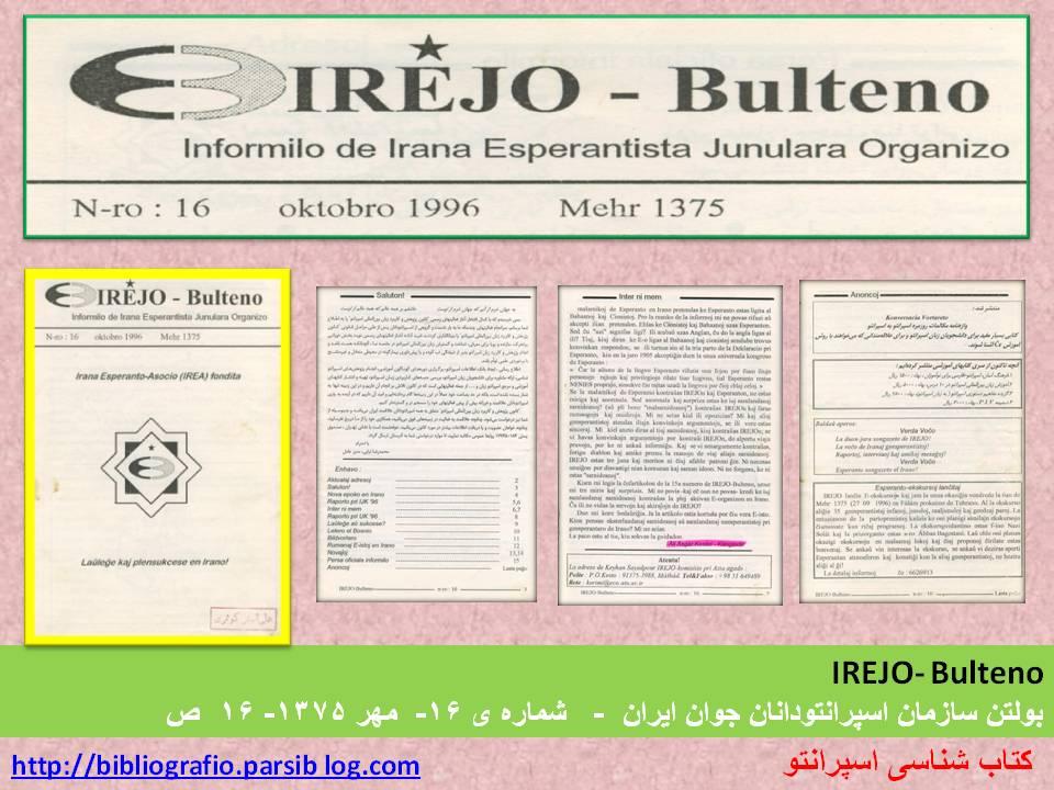 بولتن سازمان اسپرانتودانان جوان ایران   IREJO- Bulteno شماره  16
